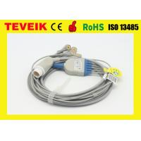 Buy cheap Medical HP M1736 Round 8pin ECG Cable For Patient Monitor, 5 leads Snap IEC 1K ohm from wholesalers