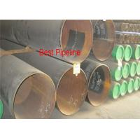 Buy cheap X46 PSL2 API 5L UOE Steel Pipe , Welded Polyethylene Coating Line Pipe from wholesalers