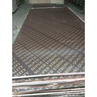 Buy cheap Brown film faced plywood black film faced plywood to middle east market product