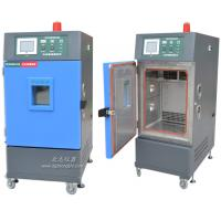 Buy cheap Climatic Chamber Environmental Test Chamber CZ- A - 80B Temperature And Humidity product