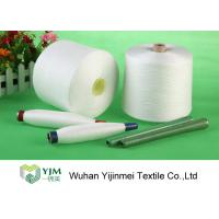 42s/2 100% Polyester Core Spun Yarn On Plastic Tube , Polyester Sewing Yarn