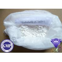 Buy cheap PDE5 Inhibitor 99% Purity Tadalafil Cialis Powder USP31 / BP2005 CAS 171596-29-5 product