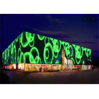 China P4mm RGB  3 in 1 Energy Saving Large Outdoor LED Screens For Advertising wholesale