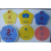 Buy cheap protection de silicone product