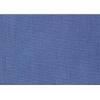 Buy cheap 60% Cotton 40% Polyester Poplin Fabric from wholesalers