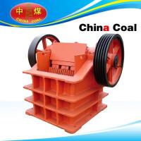 Quality PE Series Jaw Crusher for sale