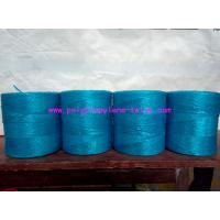 Buy cheap High UV Protected Banana Twine Agricultural String Customized Free Sample product
