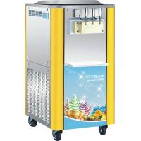 Buy cheap BQ336 Stainless Steel Floor Type Ice Cream Machine 540x770x1420mm For Juice Shops product