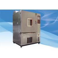 China GDJS Series High low temperature chamber on sale