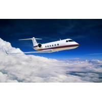 Buy cheap Air freight from China to MOROCCO product