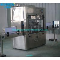 China Automatic linear type oil quantitative filling machine for olive cooking sunflower oil in on sale