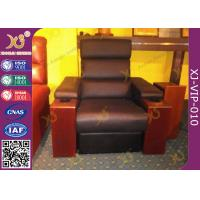 Buy cheap Modern Genuine Leather Finished Home Theater Sofa , Leisure Electric Recliner Sofa product