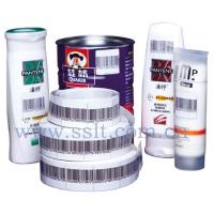 Buy cheap etiquetas software de los eas del rf product