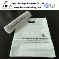 Buy cheap Recycled HDPE Die cut Handle Fashion Plastic Promotional bag product