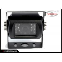 Buy cheap 2.5mm Lens Front And Rear Car Camera System With 18 Pcs Infrared Led Lights product