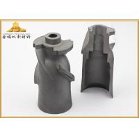 Buy cheap Heavy Duty Tungsten Carbide Fuel Injector Nozzle Polished Surface Wear - Resistant product