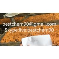 Buy cheap Active Pharmaceutical Ingredients Legit Anabolic Research Chemicals CAS 1715016-75-3 , 5f-Mdmb-2201 product