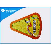 Buy cheap Drop Shaped Disposable Heat Seal Foil Lids Sealing For Dairy Packaging product