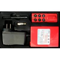 Buy cheap Remote Controller Battery for Heating Clothes product