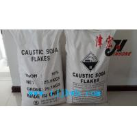 Buy cheap SGS tested 99% caustic soda flakes product
