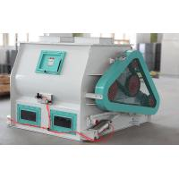 Buy cheap Feed Mixing Machine for Animal Feed Line product