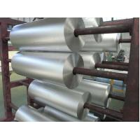 Buy cheap Mill Finihshed 8011 8006 Sheets Printing On Aluminum Foil Pipe Cable product