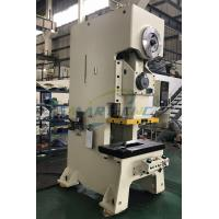 Buy cheap High Performance Small Power Press Machine 80 Ton For Aeronautics / Agriculture product
