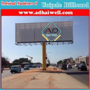 Buy cheap Outdoor Advertising Unipole Billboard Display in Luanda Africa product