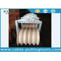 China Five Nylon Wheels Diameter 660mm Bundled Conductor Pulley for Overhead Line Transmission on sale
