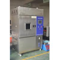 Buy cheap Accelerated Weathering Tester / Xenon Test Machine  / Xenon Aging Tester product