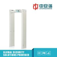 China Multi Zone Door Frame Metal Detector Walkthrough Led Screen 400 Sensitivity wholesale