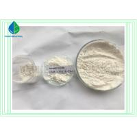 Buy cheap Drogues masculines d'hormone sexuelle, anti- stéroïdes d'oestrogène Arimidex from wholesalers
