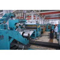 Buy cheap 310S Coil Cold Rolled Stainless Steel Strip Stock With High Temperature Resistance product