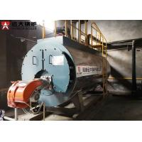 Buy cheap 1Ton 2Ton Hr Diesel Oil Steam Boiler Fire Tube With 2 Years Warranty product