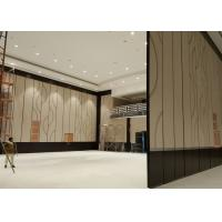 Buy cheap Fireproof Large Partition Wall , Acoustic Sliding Folding Partition With Build In Oriental Device product