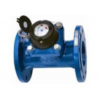 China Woltman Water Flow Meter Multi Jet Water Meter Reed With Positive Displacement wholesale