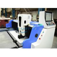 Buy cheap 4000mm Length CNC Notching Machine Good Rigidity With Adjusting Knife System product