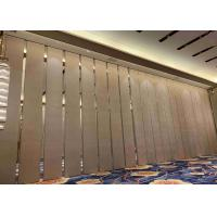 Buy cheap 130mm Thickness Wall Panel High Acoustic Folding Partition Wall For Multi from wholesalers