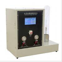 Buy cheap 0.01MPa 150W Touch Screen 20l/Min Oxygen Index Meter product