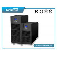 Buy cheap 220V single phase High Frequency Online UPS for Network and Computer product