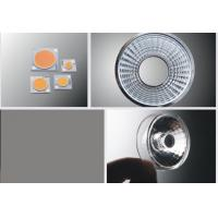 Buy cheap Commercial Round 25W Tiltable Led Downlights Adjustable Recessed Lighting product