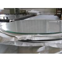 Buy cheap safety tempered laminated glass product