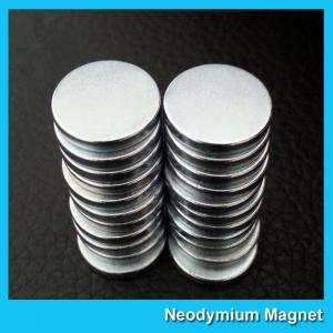 Buy cheap Strong Disc NdFeB Rare Earth Neodymium Magnets 10mm X 1mm Custom Shaped product