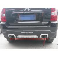 Buy cheap Blow Molding Car Bumper Protector For KIA Sportage 2007 ,  ABS Rear Guard from wholesalers