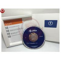 Buy cheap Microsoft Office Product Key Professional Plus 2013 retail box software with DVD product