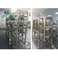Buy cheap Durable RO Water Treatment Plant RO Mineral Water Machine 0.8 - 1.4 Mpa Pressure product