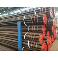 Buy cheap Round Alloy Steel Seamless Pipes A519-4130/A519-4140/API 5CT L80/API 5CT P110/API 5CT Q125 product