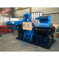 Buy cheap scrap aluminum copper cable shredder copper cable wire recycling machine product