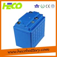 Buy cheap Blue Coating 48V100AH Plastic LiFePO4 Battery Pack / Power Battery product