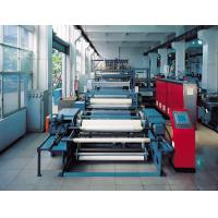 Buy cheap CPP/CPE Cast film Production Line product